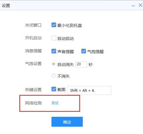 现在新版本PC端怎么拿log文件?