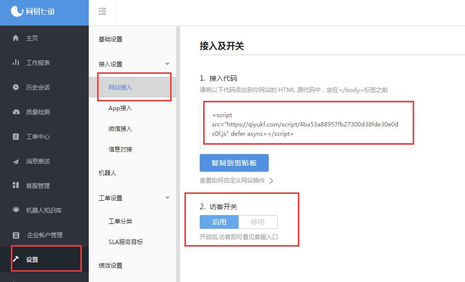 JS代码跟链接的区别: