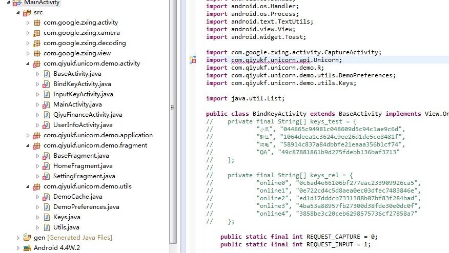 为什么我接入你们安卓系统使用SDK包,却无法跑起来,代码编译不过?
