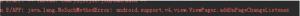 安卓系统进行接入过程中产生报错如下(android.suppprt.v4.view.ViewPager.addOnPageChangeListener),从而导致无法接入。