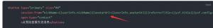 小程序接入访客头像是如何设置的?