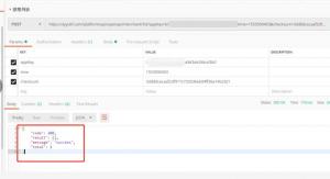 平台对接中,用接口获取平台下商户列表【https://qiyukf.com/platform/api/openapi/merchant/list?appKey={appKey}&time={time}&checksum={checksum}】的时候,列表result 的data 为空是什么原因