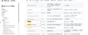 安卓SDK语音入口如何隐藏?